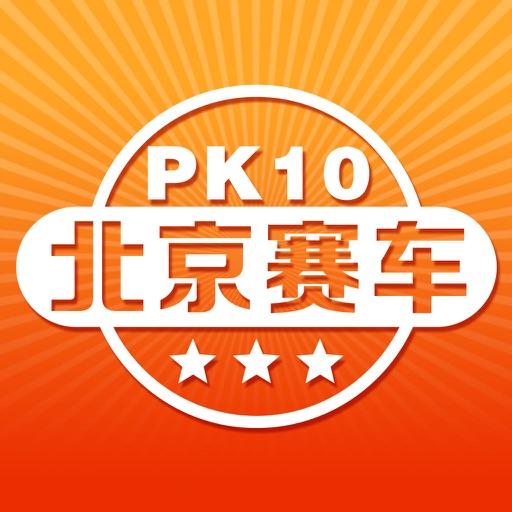 北京赛车pk10-彩票分析大师