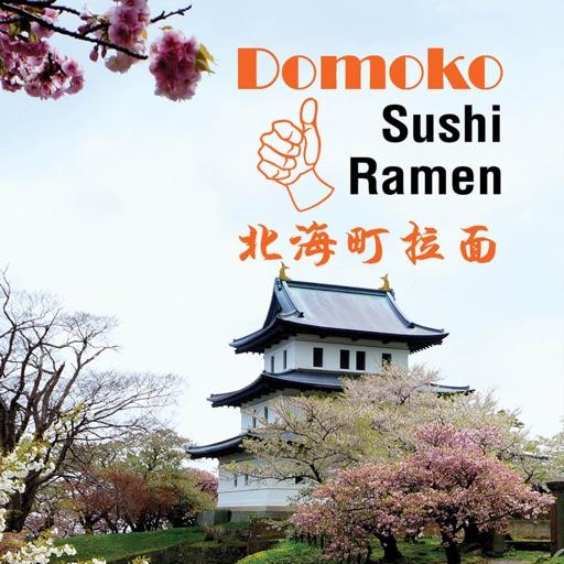 Domoko Sushi Ramen E Brunswick