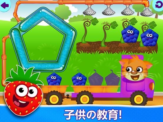 子供 幼児 学習 ゲーム 知育 3-5歳 幼児向けのおすすめ画像3