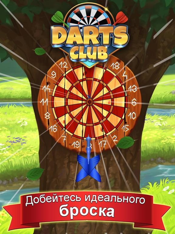 Darts Club на iPad