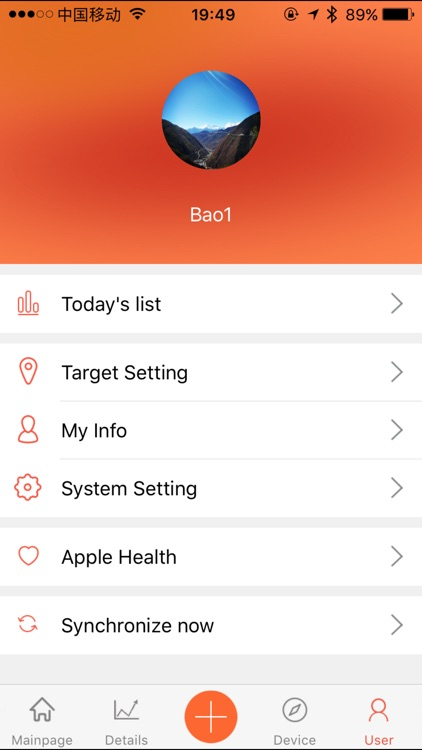 VeryFitPro screenshot-4