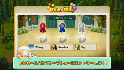 小さな羊 - 癒しのバーチャルペット育成ゲームスクリーンショット4