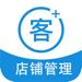 智讯开店宝-会员管理收银记账软件