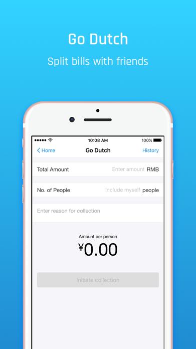 Alipay - Simplify Your Life Screenshot