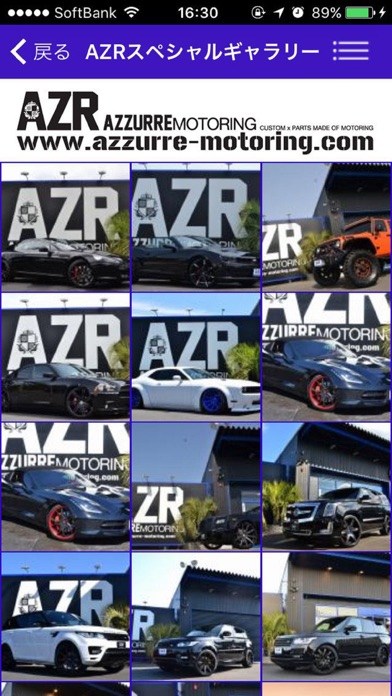 AZZURRE MOTORINGのおすすめ画像3