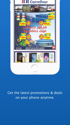 Carrefour Iraq On The App Store