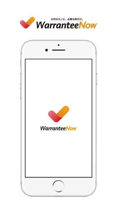 WarranteeNow(ワランティナウ) 大切なモノに、スクリーンショット1
