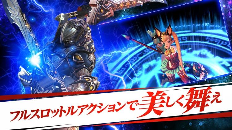 HIT - ヒット(本格アクションRPG) screenshot-3