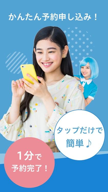minimo(ミニモ)/サロン予約 screenshot-3
