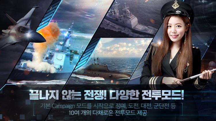 해전M screenshot-6