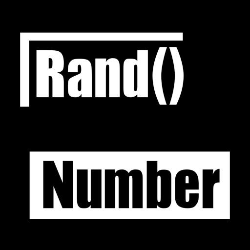 RandomNumber -シンプル乱数発生器-
