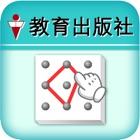 PE. 釘板 icon
