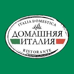 Домашняя Италия