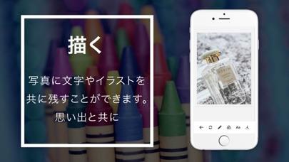 InSnap  フレーム加工のフィルムカメラアプリのおすすめ画像4