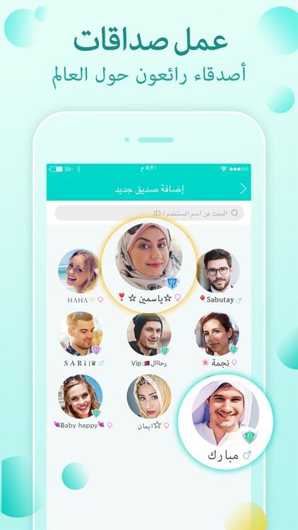 Yalla-Group Voice Chat Rooms screenshot-5