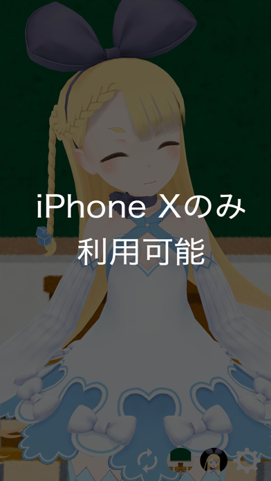 تحميل VChara - enter into the anime للكمبيوتر