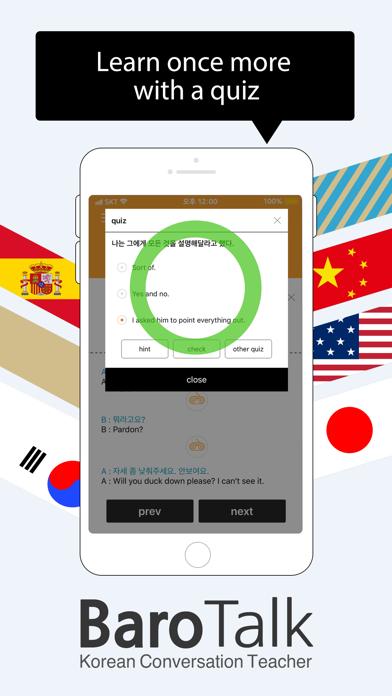 BaroTalk - Korean Conversation screenshot two