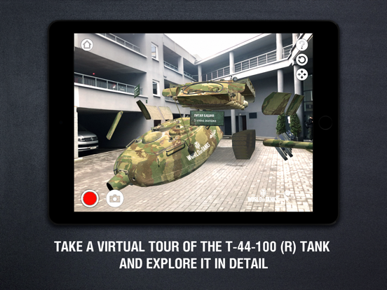 World of Tanks AR Experience screenshot 6