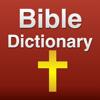 Sand Apps Inc. - 4001 聖書の研究と解説付き聖書辞典 アートワーク