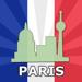 パリ 旅行ガイド