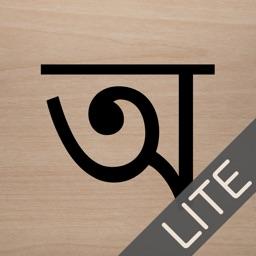 Read-Write Bengali Lite