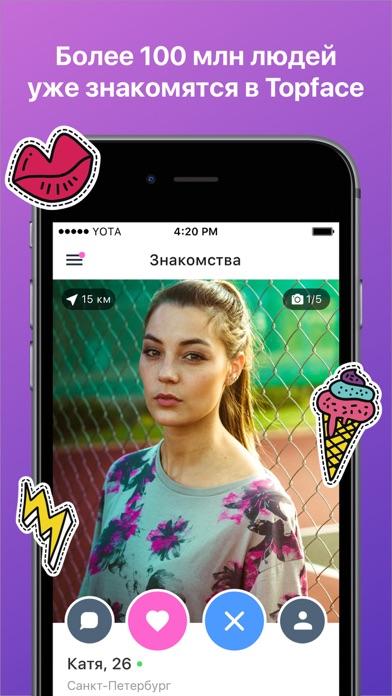 Topface: знакомства и флирт Скриншоты3
