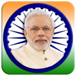 PM Scheme
