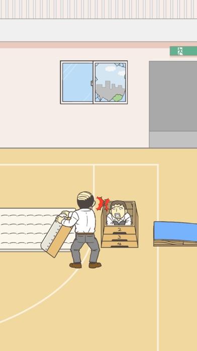 学校サボる! - 脱出ゲーム screenshot1
