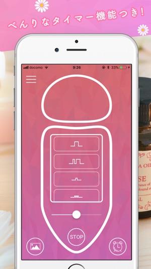 リアルマッサージ「 Vivid 」 Screenshot