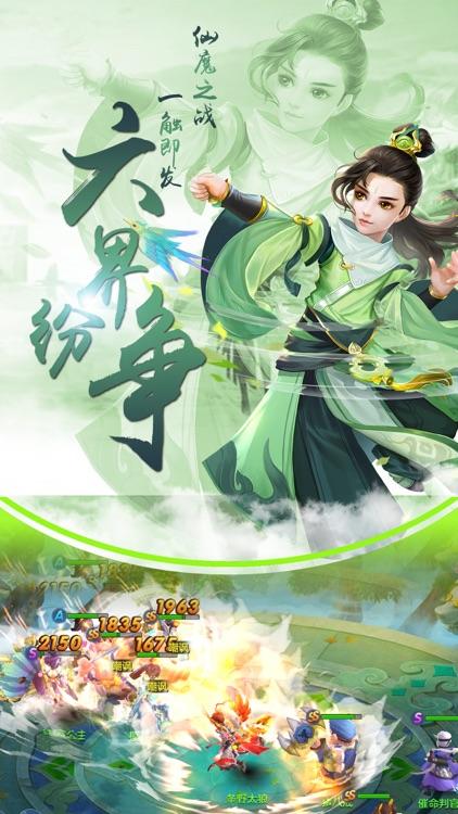 飞仙问道-大唐剑灵游龙传奇