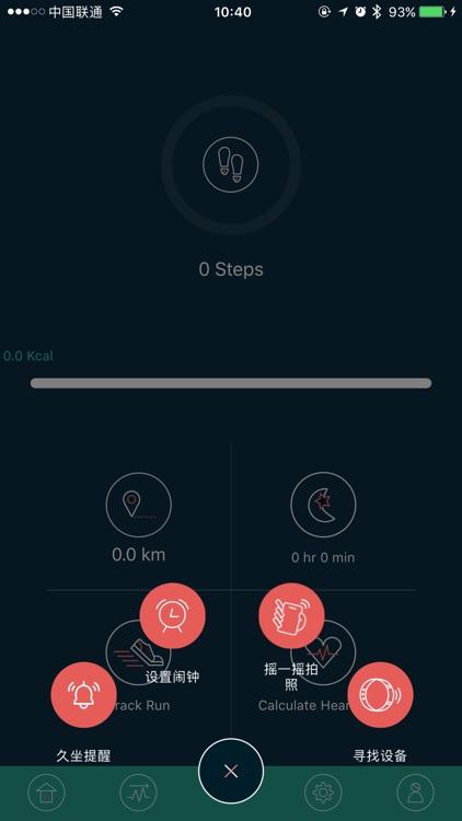 Syska SmartFit screenshot-4