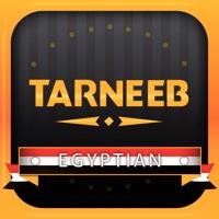 Codes for Tarneeb Egyptian Hack