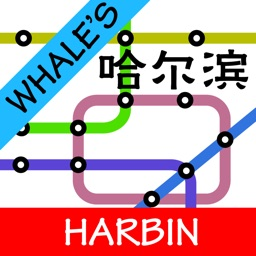 Harbin Metro Map