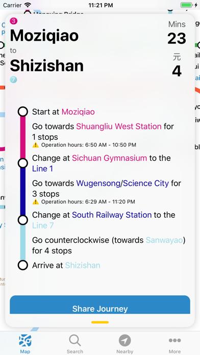 Screenshot #3 pour Chengdu Metro Map
