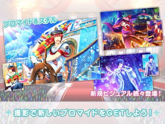 うたのプリンスさまっ Shining Liveのスクリーンショット3