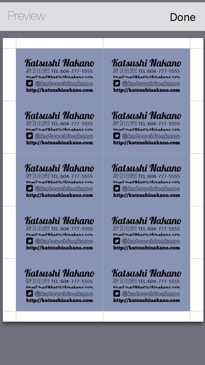 Tategaki Business Card Maker screenshot-4