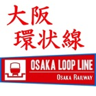 大阪環状線 icon