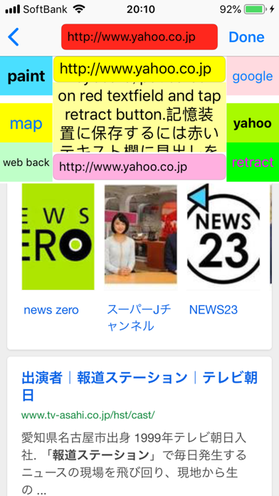 Screenshot 7 of 14
