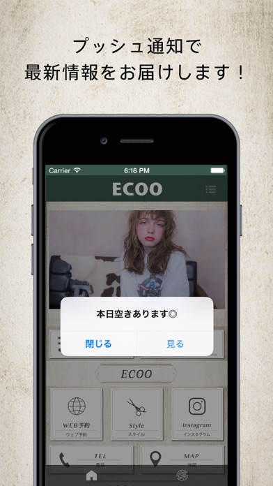 ECOO(エクー) screenshot four