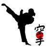 Karate Fitness Vidéos
