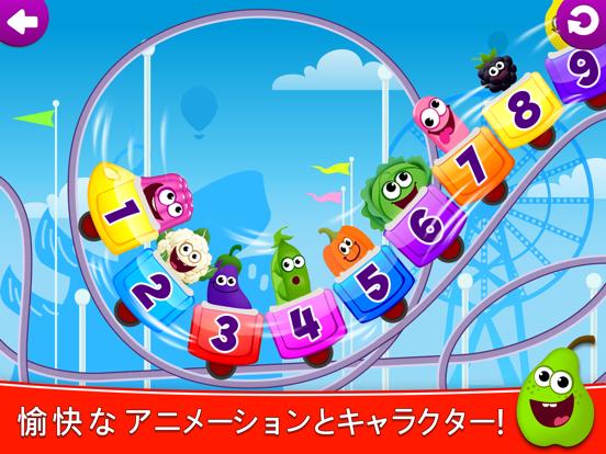 数字 子供 ゲーム 3-5: 幼児 知育 数学 算数のおすすめ画像3