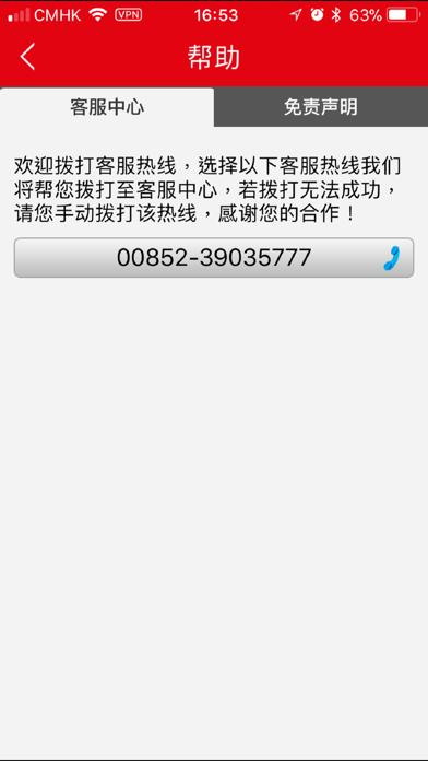 点击获取香港大公文化