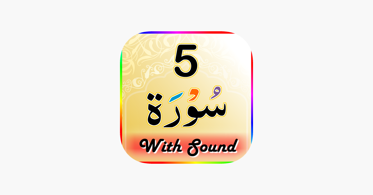 Five Surah on the App Store