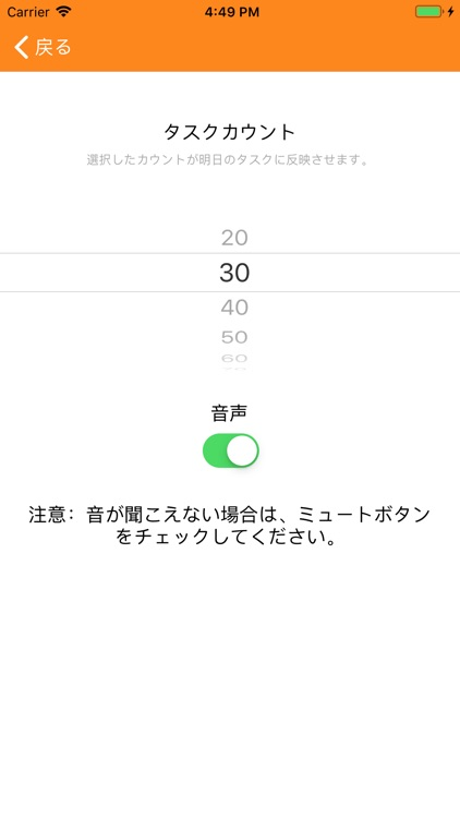 N2 Kanji Yomi screenshot-9