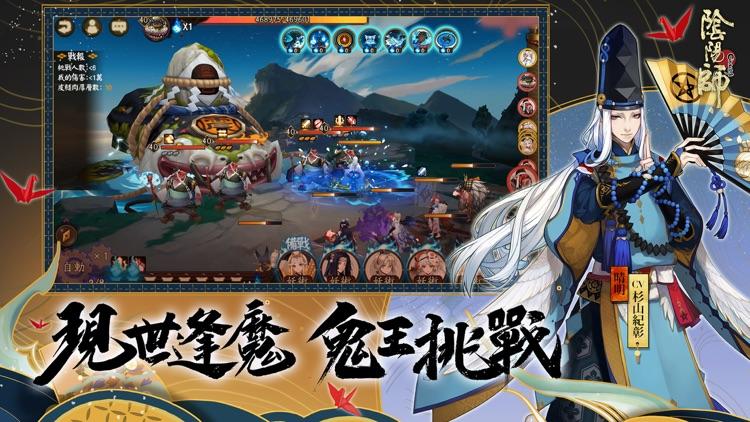 陰陽師Onmyoji 和風幻想RPG screenshot-3