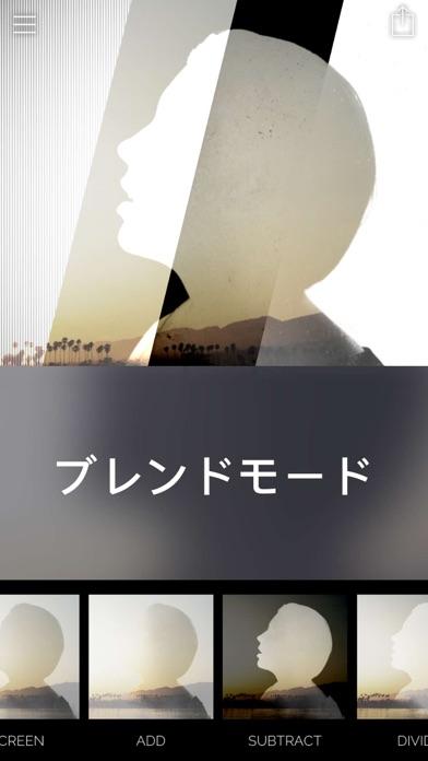 Fused - 画像 あぷり & 動画 切り取り 抜きスクリーンショット4