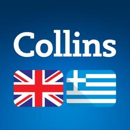 Collins English<>Greek