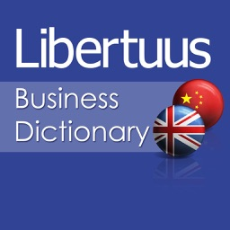 Libertuus Lite Business EN-CH