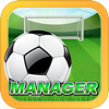 Fußball Pocket Manager 2018