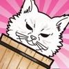 猫神チャンス! - iPhoneアプリ